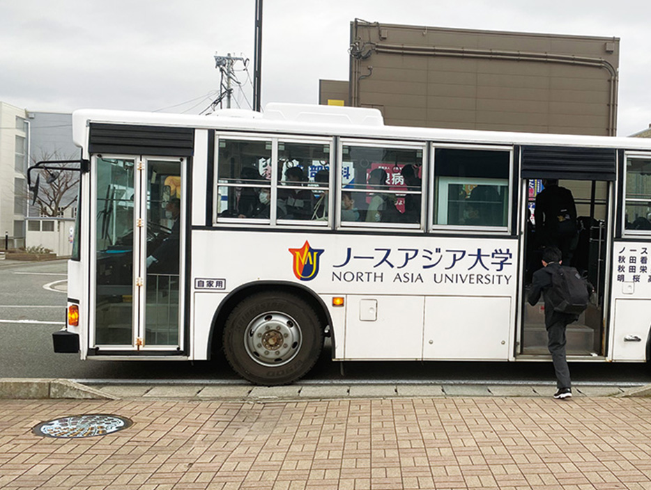 スクールバス時刻表